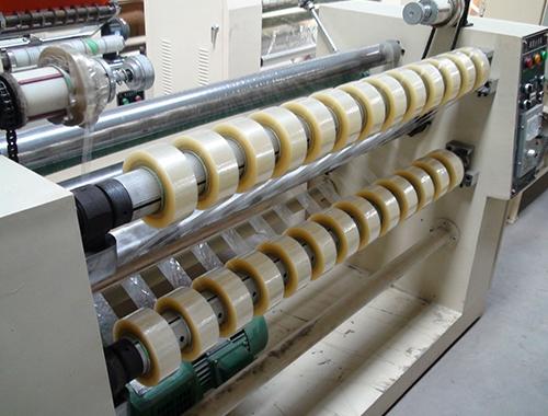 胶带自动分条机