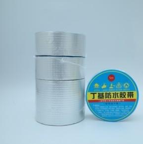 贵州丁基水胶带