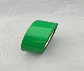 绿色封口胶