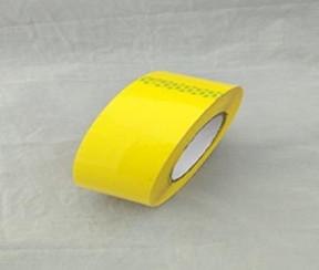 黄色封口胶