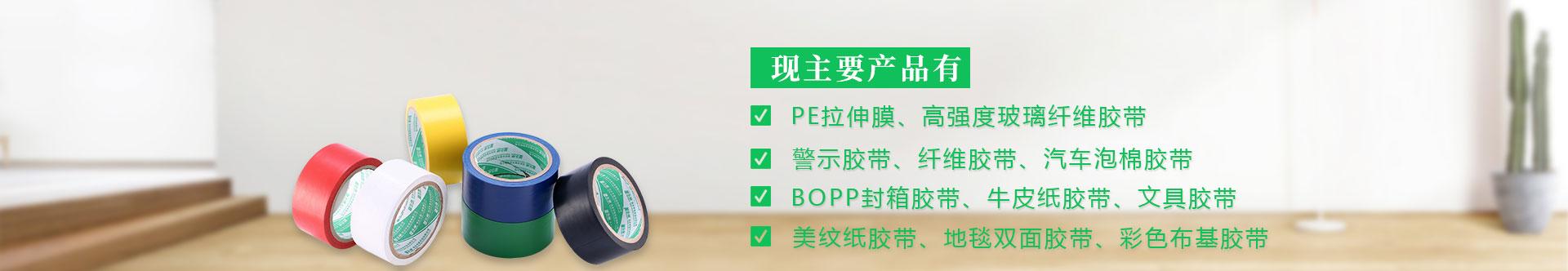 重庆封口胶厂家
